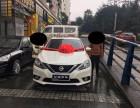 重庆专业 零首付购新车 做欢迎来电咨询 无前期费用