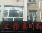 学府华庭6号楼 酒楼餐饮 商业街卖场