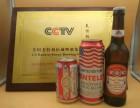 美国品牌夜场啤酒全国招商