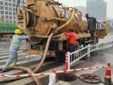 重庆巴南专业高压清洗 市政清淤 化粪池清理 隔油池清理等