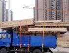 15吨南骏自卸车出租