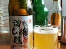 啤酒代理,啤酒批发,海龙精酿啤酒全国招商