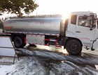 12吨普货油罐车 普货手续 油车功能 免挂靠 费用低