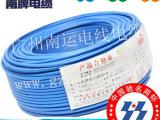 广州南洋电线 国标ZR-BV4平方 单芯铜线 家用热水器、立式空