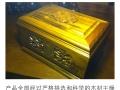 大量批发骨灰盒 金万寿殡葬用品发展有限公司