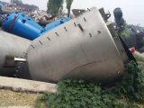 朔州转让二手40吨不锈钢储罐