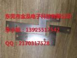 母线槽铜排加工 铜排制作工艺