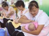 產后恢復康復中心加盟連鎖 月子中心加盟正規月嫂公司招商加盟