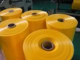 防锈袋 气相防锈袋 VCI防锈袋,厂家定制