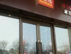 省体育中心 三全路长兴路 披萨店 生意转让