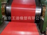 厂家直供优质红色防滑粗细条纹橡胶板 欢迎