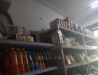 便利店转让超市送水送气站转让A