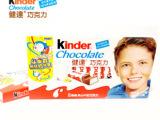 费列罗健达牛奶夹心巧克力8条装T8*10 批发零食糖果甜品礼物