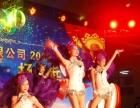 潮州晚宴主持礼仪舞蹈乐队沙画萨克斯小提琴激光舞提供