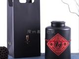 广州义统包装 生铁16170单罐/斤茶叶圆罐茶叶礼盒批发