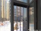 厂家制作安装纱窗纱门护栏精修门窗安电视挂架安调电视天线
