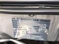 丰田 花冠 2013款 1.6 手动 豪华版姚信精品车