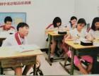 朝阳外教少儿英语口语班