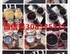 高仿手表 瑞士手表 品牌手表 瑞士机芯手表 -高仿手表批发