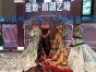 西安永聚结礼仪庆典、商业演出、路演、各种演出活动策