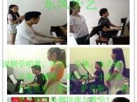 深圳龙岗区学吉他培训大运吉他培训机构