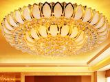 客厅灯圆形水晶灯餐厅灯卧室灯过道灯阳台灯佛堂灯led吸顶灯959
