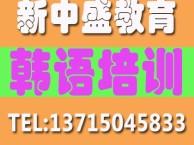 深圳龙华大浪韩语培训班热招中