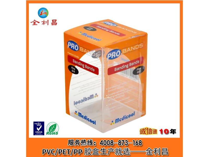 金利昌_出色的礼品包装盒供应商——礼品包装盒供货厂家