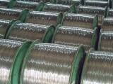 铝拉丝油 油基金属加工油