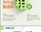 租赁绿植天津租花一站式养护出售鲜花绿植办公室租摆商场租花