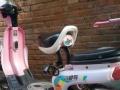 转让一台女士骑的电动车