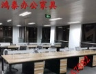 苏州鸿泰家具厂直销定制办公桌员工位会议前台2