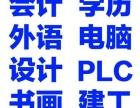 江阴商务英语培训学校江阴哪里可以学商务英语