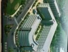 乌牛104国道边土地10亩建筑15000 适合各行各业