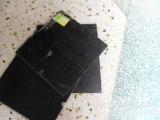 供应聚醚砜板、黑色聚醚砜板、PES聚醚砜板、灰色/蓝色聚砜板