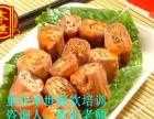 学习绝味鸭脖技术哪家好,到重庆本世餐饮培训学校