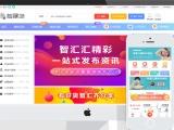 深圳市微信小程序开发公司