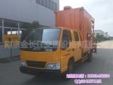 路鑫牌NJJ5060XGC5型交通锥自动收放作业车