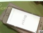 二手iphone6,16G土豪金色,只有一个,要的赶紧