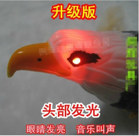 升级版劲量飞鹰 玩具鹰 吊线老鹰 飞鸟玩具 电动飞鸟吊绳飞鹰批发