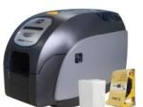 斑马证卡打印机