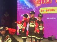 男孩子学什么舞蹈比较好,帅气街舞!音之舞舞蹈培训!