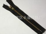 厂家直销4#Y牙青古铜牛仔裤门襟闭尾工字码弹簧头金属拉链