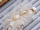 丰城高端时尚新娘造型