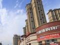 尚城国际一楼商铺 挑高6米 上下两层 面积78²