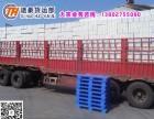 广州员村货运物流公司