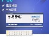 日本NIGK CorporationF系列温度标签F-80