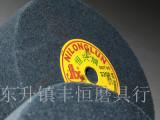 磨具厂价直销尼龙抛光轮/纤维不织轮/尼龙丝轮