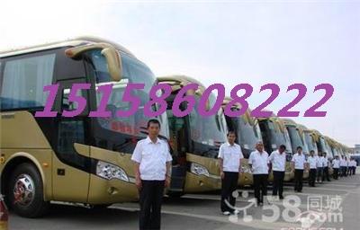 瑞安发到苏州汽车票预订15158608222顺带货物