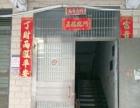 常宁市八中路口 厂房 260平米 出租
